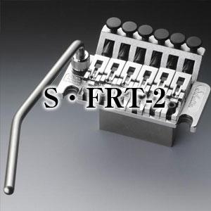 S・FRT-2