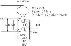 HB-2図面