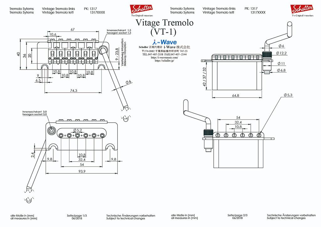 Vintage Tremolo (VT-1)図面