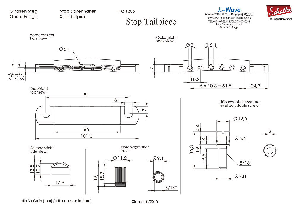 Stop-Tailpiece図面