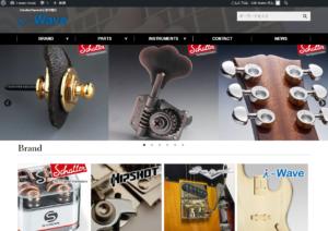 ◆i-Wave 株式会社のホームページ・リニューアルのご案内◆